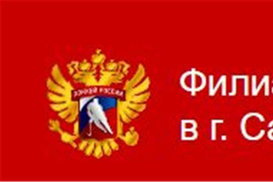 """На первенство ПФО 2020-2021гг.. заявлено пять команд новочебоксарского """"Сокола"""""""