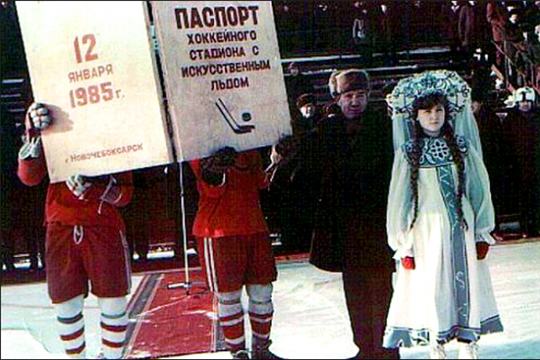 Наша история. Сезон № 38. 1984/1985.