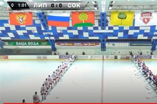 """""""Сокол"""" не смог переиграть ХК """"Липецк"""" и возвращается домой."""