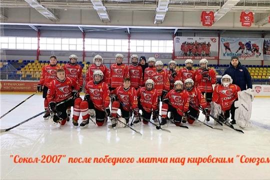 """""""Сокол-2007"""" - """"Союз"""" (Киров) 13-14.02.2021. Первенство ПФО"""