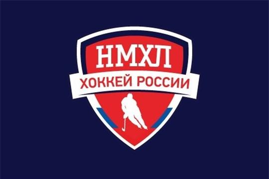 ОПРЕДЕЛИЛИСЬ ПАРЫ 1/4 ФИНАЛА КУБКА РЕГИОНОВ