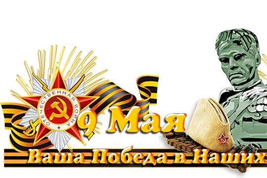 """Кубок Победы"" среди команд ЮХЛ 3-6 мая 2021 года"