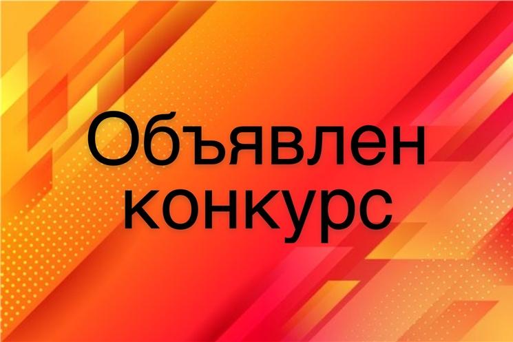 Управление государственной гражданской службы, кадровой политики и государственных наград Администрации Главы Чувашской Республики