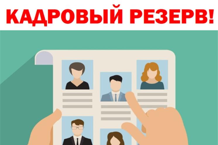 Управление государственной гражданской службы, кадровой политики и государственных наград Администрации Главы Чувашской Республики ведет прием документов