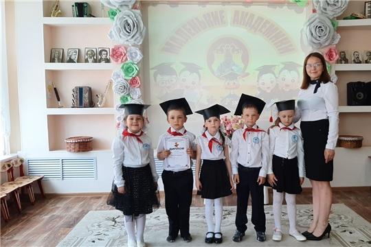 """Городская интеллектуальная викторина """"Маленькие академики"""""""