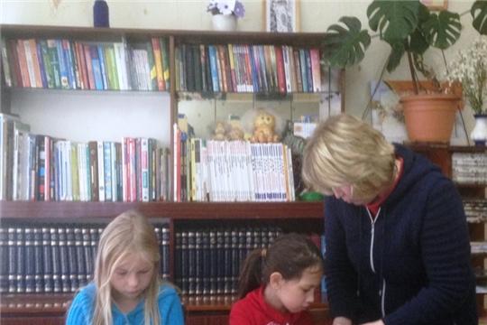 Акция добрых дел «Книгу можно сохранить, если бережным с ней быть» прошла в Городской библиотеке семейного чтения