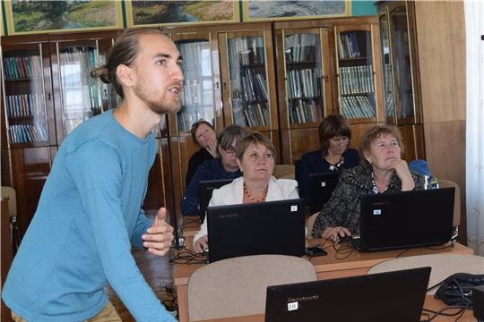 Работники культуры Мариинско-Посадского района предпенсионного возраста проходят профессиональную переподготовку в области компьютерной графики