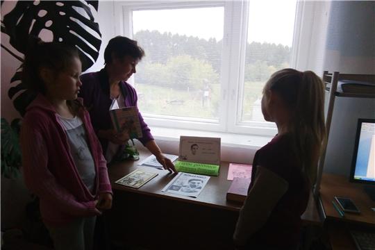 В Бичуринской сельской библиотеке прошел литературный час «Герои рассказов Михаила Зощенко»