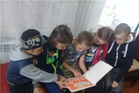В Сюндюковской сельской библиотеке прошел краеведческий час «История рода Кермеккей»