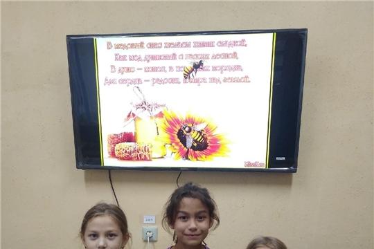День православного праздника «Медовый Спас здоровья припас» прошел в Малокамаевской сельской библиотеке