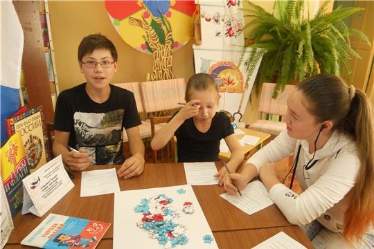 В Детской библиотеке ко Дню Государственного флага оформлена выставка-викторина