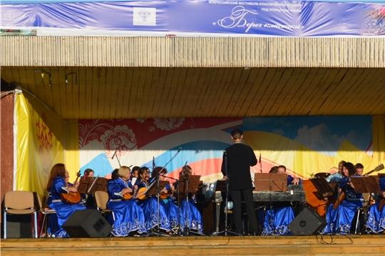 Ульяновский государственный оркестр русских народных инструментов выступил в городе Мариинский Посад