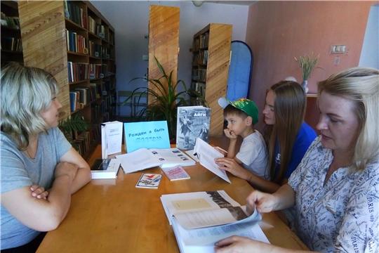 В Бичуринской сельской библиотеке прошел час поэтического настроения «Рожден я быть поэтом», посвященный творчеству Г.Айги