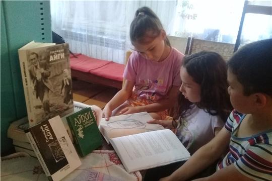 В Сюндюковской  сельской библиотеке оформлена выставка «Мое первое знакомство с творчеством Г.Айги»