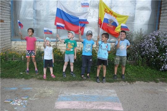 В д.Дубовка прошел час истории «Триколор моей России»