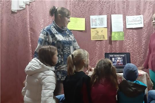 Эльбарусовская сельская библиотека совместно с Вурманкасинским сельским домом культуры провели беседу «Россия против террора!»