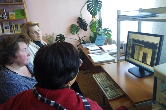 В Бичуринской сельской библиотеке прошла презентация-воспоминание «Памяти трагедии Беслана».