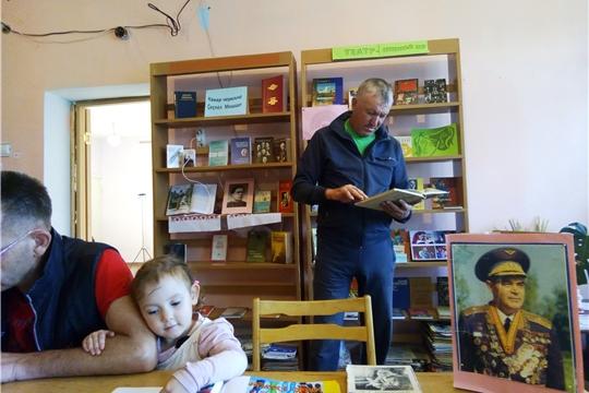В Бичуринской сельской библиотеке организована книжная выставка «Андриян Николаев: путь к звездам»
