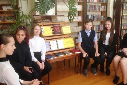 Литературный час «Слово о Сеспеле» провела городская библиотека семейного чтения