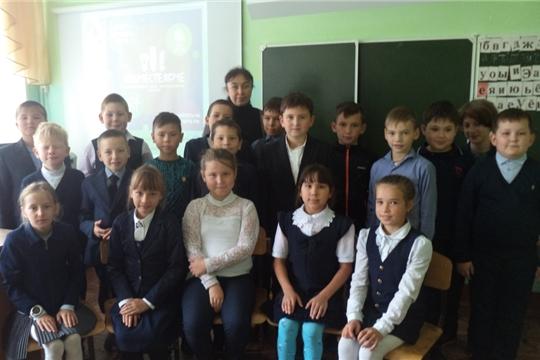 «Путешествие в Энерголенд» организовала Малокамаевская сельская библиотека