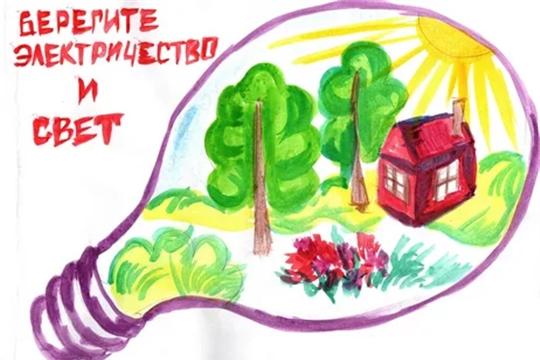 Информационно-познавательный час «Его Величество — Электричество» прошел в Большешигаевской сельской библиотеке