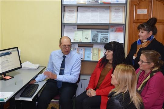 Сотрудники центральной районной библиотеки прошли обучение возможностям «Официального Интернет-портала правовой информации»