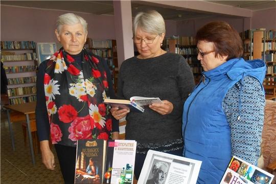 Беседа у выставки «Ученый с мировым именем» прошла в Приволжской городской библиотеке