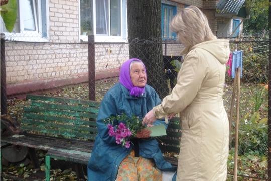 Сотрудники Городской библиотеки семейного чтения организовали поздравление с Днем пожилого человека