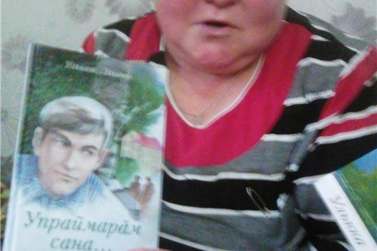 Большешигаевская сельская библиотека посетила читателей пожилого возраста на дому
