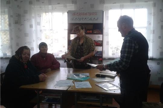 В Сятракасинской сельской библиотеке прошла встреча с представителем ООО страховая компания «Zетта»