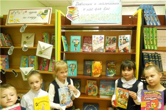В Детскую библиотеку поступила долгожданная партия новых книг