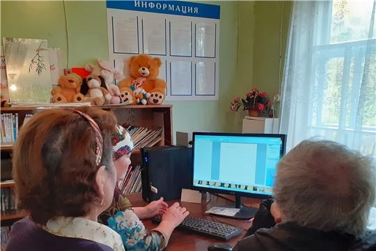 Обучение компьютерной грамотности в Астакасинской сельской библиотеке