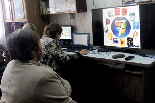 Урок компьютерной грамотности «Компьютер: навыки работы» для пользователей библиотеки старшего поколения прошел в Аксаринскаой сельской библиотеке