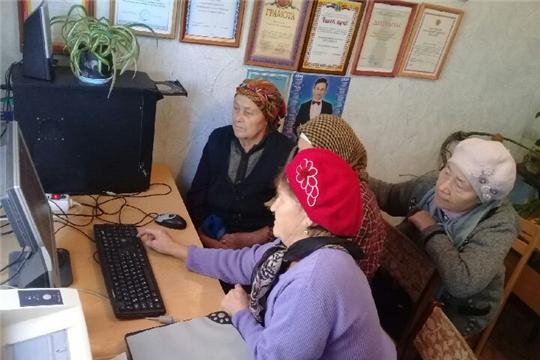 В Сюндюковской сельской библиотеке прошел урок компьютерной грамотности для пенсионеров