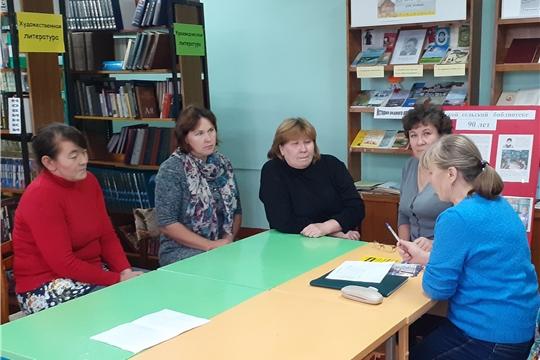Урок финансовой грамотности «Страховые услуги населению и социальное страхование» прошел в Октябрьской сельской библиотеке