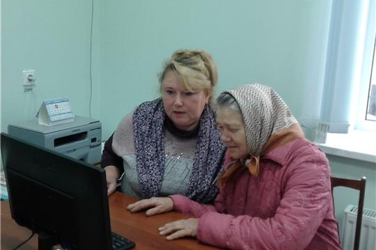 В рамках районного месячника «Честь и хвала старшему поколению» в Сутчевской сельской библиотеке прошли очередные занятия «Школы компьютерной грамотности»