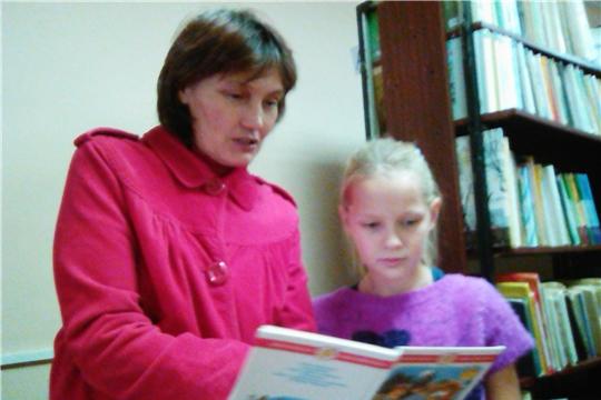 Всероссийский день чтения прошел в Большешигаевской сельской библиотеке