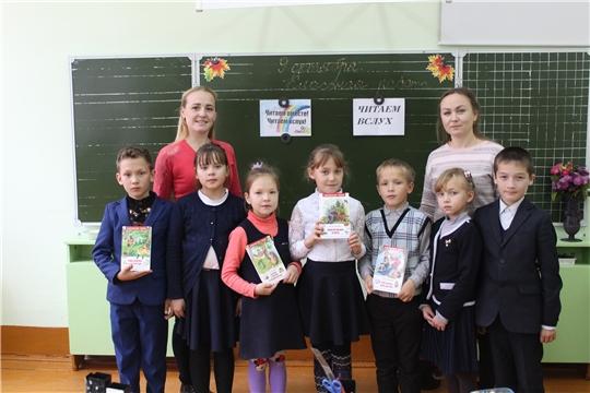 Эльбарусовская  сельская библиотека провела встречу под девизом «Читаем вместе, читаем вслух!»