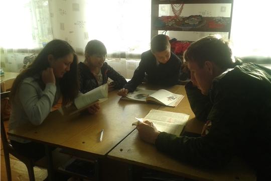 Громкие чтения прошли в Сятракасинской сельской библиотеке