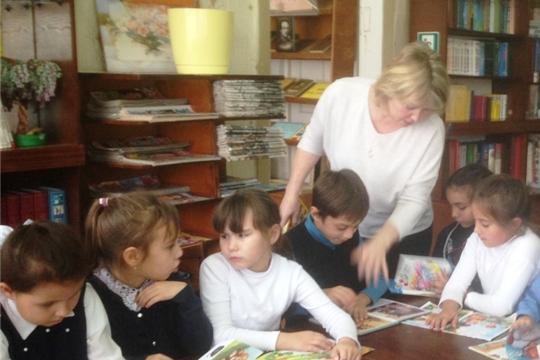 Городская библиотека семейного чтения присоединилась к республиканской акции «День чтения вслух»