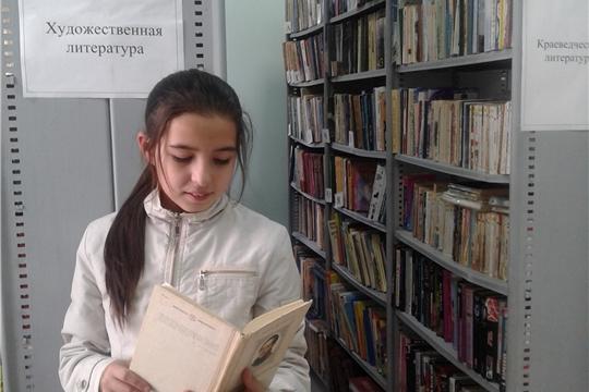 Сутчевская сельская библиотека присоединилась к республиканской акции «День чтения вслух»