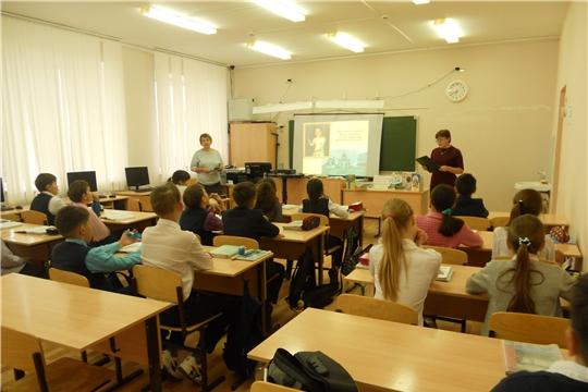Детская библиотека присоединилась к VII Межрегиональной акции «День лермонтовской поэзии в библиотеке»
