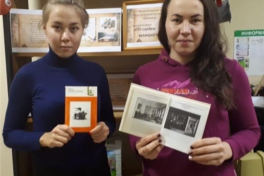 В Сотниковской сельской библиотеке прошли громкие чтения, посвященные литературному наследию М.Ю. Лермонтова