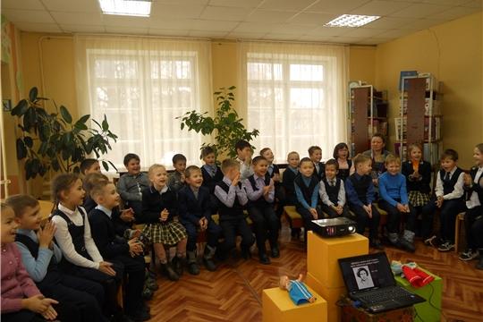 В Детской библиотеке прошло мероприятие, посвящённое 90-летию со дня рождения В. Голявкина