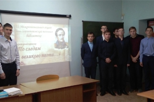 Литературное караоке «По следам великого поэта» провела Малокамаевская сельская библиотека