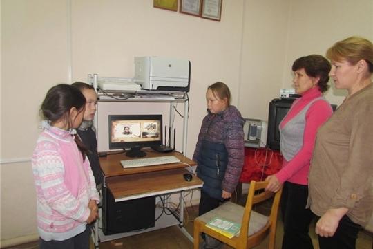 Поэтический час «По следам великого поэта» прошел в Первочурашевской сельской библиотеке