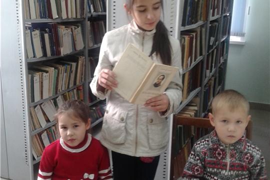 Сутчевская сельская библиотека присоединилась к Межрегиональной акции «День лермонтовской поэзии в библиотеке»