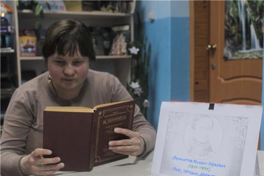 Громкие чтения «Лермонтов: знакомый и незнакомый» прошли в Эльбарусовской сельской библиотеке