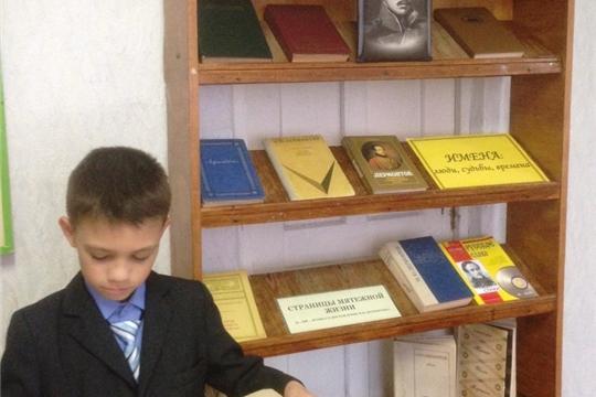 Громкие чтения «И сразу приходят на память любимые строки…» прошли в Городской библиотеке семейного чтения
