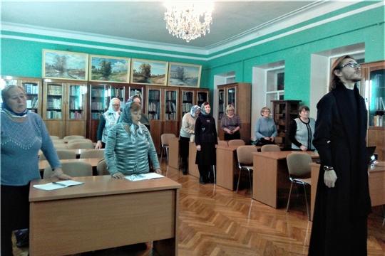В Мариинско-Посадской центральной районной библиотеке прошло очередное занятие воскресной школы